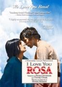 我爱你罗莎