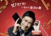 《临时同居》提档8.22 曝张家辉Angelababy海报