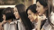 《小时代3》热掀观影狂潮 四朵姐妹花惹人爱