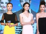 《美人邦》8月28日上映 刘雨欣深V传授美胸秘诀
