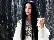 《白发魔女》