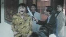 《旺角揸fit人》片段 叻君吴镇宇作恶多端仍苟活