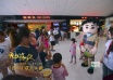 动画《神笔马良》上海首映 定档7月25日上映