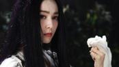造型师专业解析 揭秘《新白发魔女》范冰冰造型