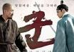 韩片《群盗》预售率高达68% 23日上映迎开门红