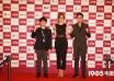 《冰雪奇缘》日本票房超250亿日元 销量创纪录