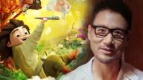 3D动画《神笔马良》新曝预告 张学友现身倾情推荐