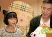 黄磊父女献声《麦兜我和我妈妈》 互动有爱温情