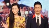 《新白发魔女》黄晓明反串表演 范冰冰曾是小胖妞