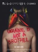 乌克兰不是妓院