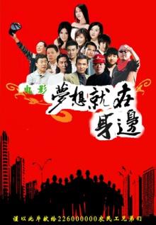 左耳HD1280高清国语中字版