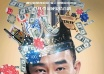 《好命先生》人物海报 陈小春、安以轩头顶王冠