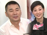 徐帆、陈建斌专访:我们要做开朗的父母