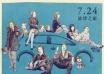 《后会无期》5.13亿 破5亿速度居暑期华语片之冠