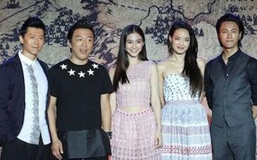 《寻龙诀》陈坤、黄渤情迷杨颖 舒淇自称很温柔