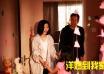 《洋妞到我家》今上映 全ca88亚洲城手机版入口阵容演绎极品家族