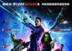 香港票房:《银河护卫队》击败《猩球崛起2》