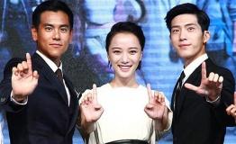 《黄飞鸿》曝预告定档11.21 彭于晏从头伤到脚