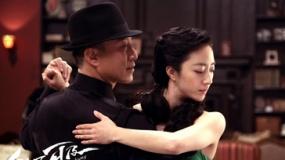 《触不可及》首曝预告 孙红雷桂纶镁共舞乱世探戈