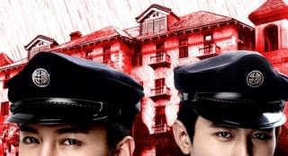 《女生宿舍》9月上映 美少年制服诱惑海报公布