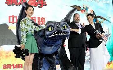 《驯龙高手2》上海首映 蒋雯丽、白百何倾情配音