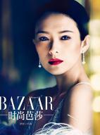 章子怡杂志封面时尚大片曝光 复古红唇风情万种