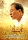 丁海峰-历史转折中的邓小平