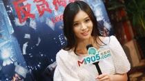 专访盛君:古天乐很细心 我想成为下一个赵薇