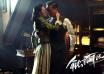 桂纶镁《触不可及》扮民国名伶 与孙红雷对戏