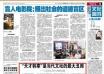 《中国青年报》发文批韩寒:当代文坛的最大丑闻