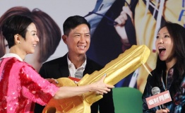 《临时同居》首映 张家辉谈柯震东:吸毒很不好