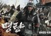 《鸣梁》票房收益1166亿韩元 崔岷植至少分上亿