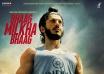 2014印度电影节在京开幕 8部印度经典电影展映
