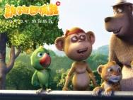《动物也疯狂》曝角色海报 四大萌兽变身环保先锋