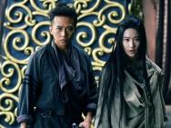 《四大名捕大结局》8月22日公映 柳岩惨遭毁容
