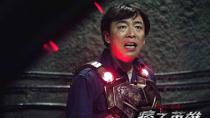 """《痞子英雄2》黄渤变钢铁侠 笑称像""""忍者神龟"""""""