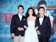 《美人邦》首映刘雨欣领证 立威廉否认妻子怀孕