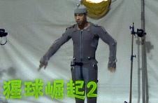 《猩球崛起2》制作特辑 特效神技媲美《地心引力》