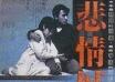 6年无缘金狮奖!衰败的华语文艺片终于杀回来了