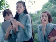 """《女生宿舍》发惊悚版剧照 """"凶案现场""""曝光"""