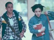 《不能说的夏天》黄远苦恋郭采洁 定档10.10上映