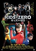 KIDS=ZERO