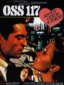 OSS117之东京谍影