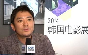 专访韩国导演创:《标靶》蕴含特有东方式情感