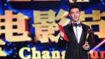 长春电影节圆满闭幕 《中国合伙人》成最大赢家
