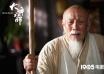 《大峰祖师》发布终极预告 古镜谜案惊情上演