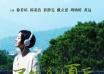 釜山电影节10月2日开幕 《不能说的夏天》入围