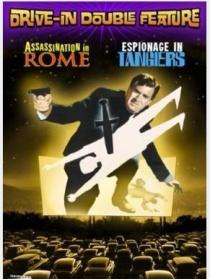 罗马暗杀令
