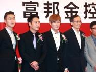 寰亚SM设立投资基金 中韩联手发展华语影视产业