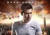 《痞子英雄2》曝最新海报特辑 赵又廷徒手肉搏